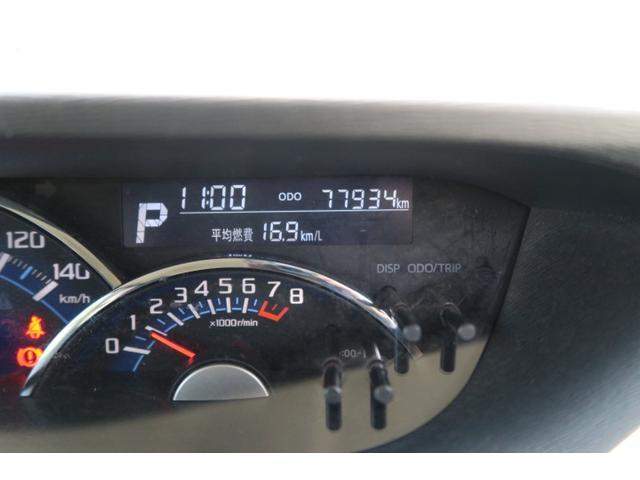 カスタムX トップエディションSAII 左側電動スライドドア ナビ フルセグ バックモニター オートエアコン ETC スマートキー 記録簿(25枚目)