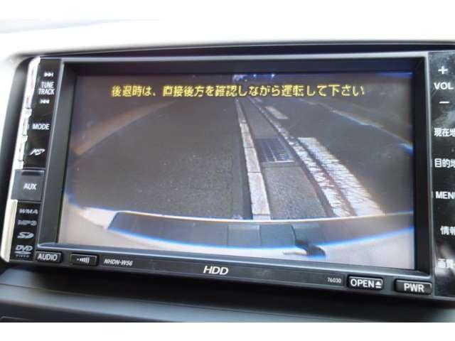 「トヨタ」「ハイラックスサーフ」「SUV・クロカン」「福岡県」の中古車17