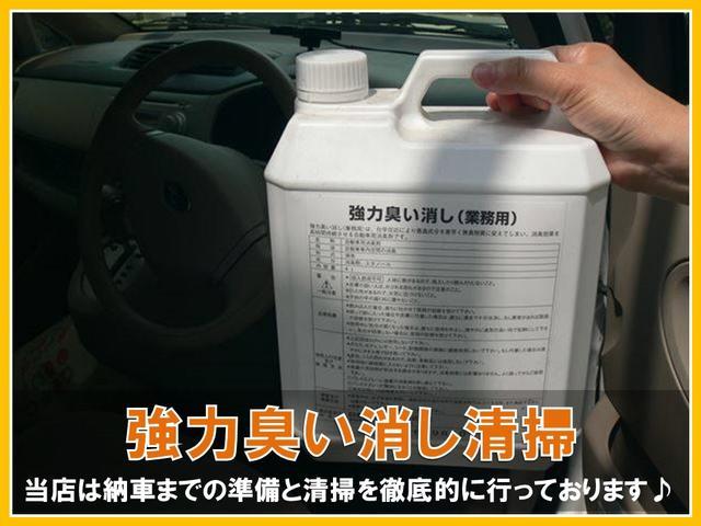 消臭剤の業務用にて汗や皮脂の臭いを徹底的に除去します。