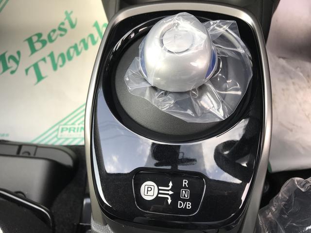 日産 ノート e-パワー X エマージェンシーブレーキ 登録済未使用車