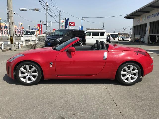 「日産」「フェアレディZ」「オープンカー」「福岡県」の中古車5