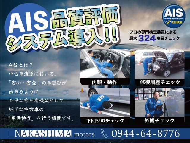 「スズキ」「スペーシアカスタムZ」「コンパクトカー」「福岡県」の中古車16
