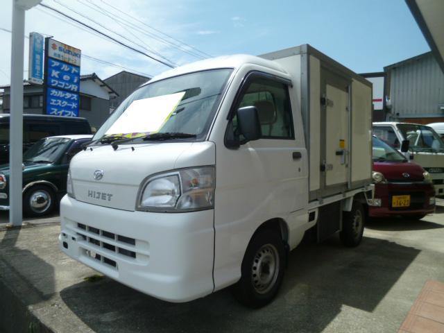 ダイハツ ハイゼットトラック 低温冷蔵冷凍車 オートマ -22℃~35℃設定