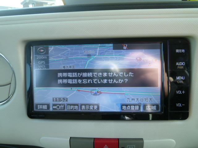 「ダイハツ」「ミラココア」「軽自動車」「福岡県」の中古車11