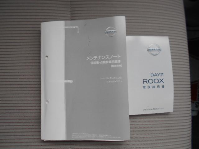 日産 デイズルークス S アイドリングストップ HDDナビ DVD再生OK