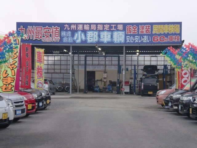 ご購入頂いた車は、本店併設の自社指定工場で整備を行います。指定工場は安心と信頼の証です(*^^)v一般車検も承っております。