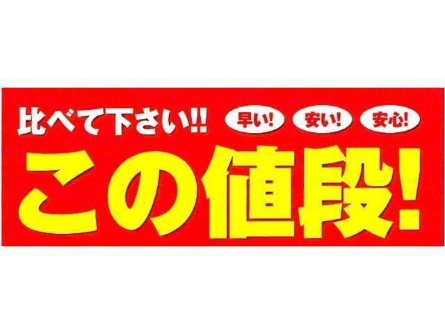 「ダイハツ」「タント」「コンパクトカー」「福岡県」の中古車65