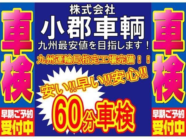 「ダイハツ」「タント」「コンパクトカー」「福岡県」の中古車72