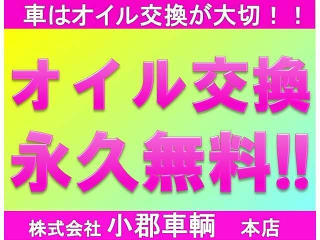 「ダイハツ」「タント」「コンパクトカー」「福岡県」の中古車78