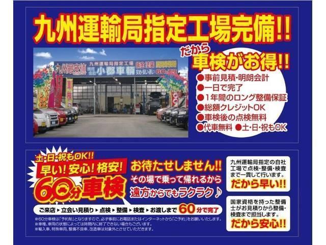 「日産」「デイズ」「コンパクトカー」「福岡県」の中古車64