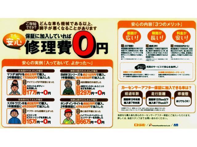 「日産」「デイズ」「コンパクトカー」「福岡県」の中古車76