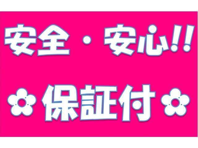 「日産」「デイズ」「コンパクトカー」「福岡県」の中古車80