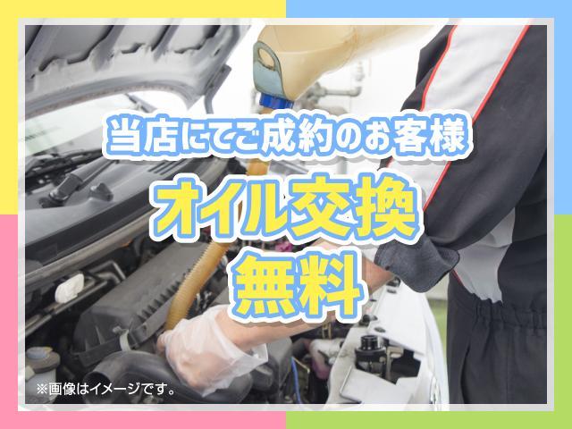 株式会社小郡車輌でお車をご購入のお客様は★オイル交換無料★です!!5000Kmまたは半年に1回のオイル交換をおススメいたします(^○^)