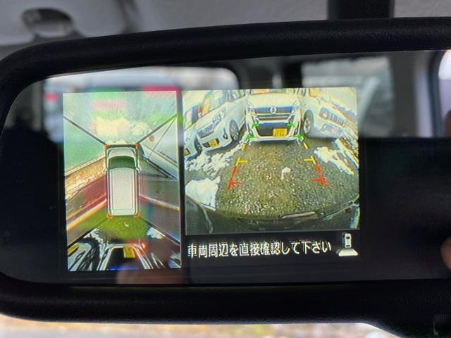 ハイウェイスター X 純正SDナビ アラウンドビューモニター(17枚目)