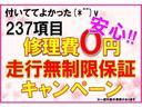 ハイウェイスター X 純正SDナビ アラウンドビューモニター(79枚目)