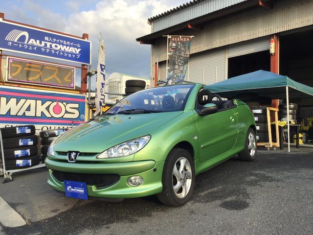 「プジョー」「プジョー 206」「オープンカー」「福岡県」の中古車7