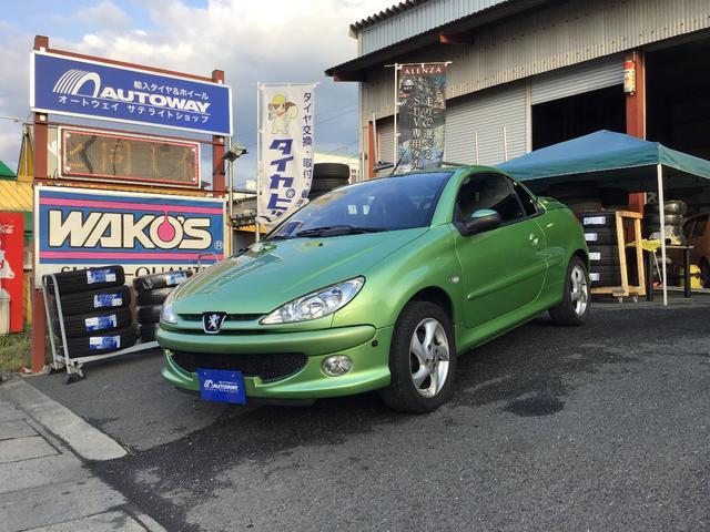 「プジョー」「プジョー 206」「オープンカー」「福岡県」の中古車12