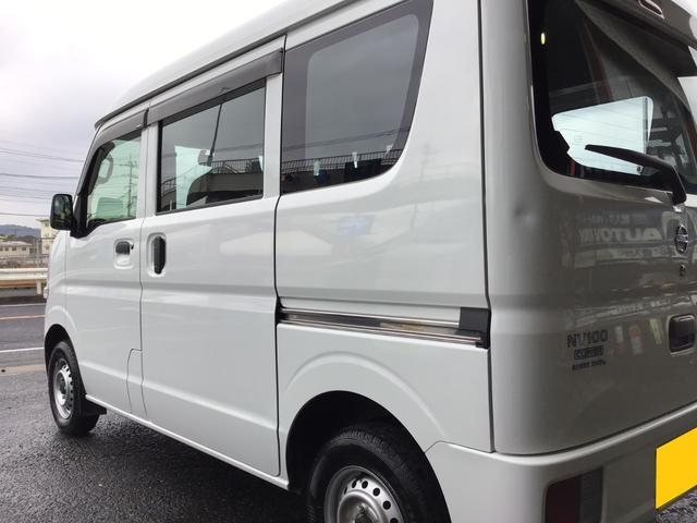 「日産」「NV100クリッパー」「軽自動車」「福岡県」の中古車8