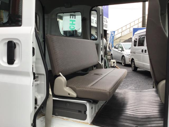 「日産」「NV100クリッパー」「軽自動車」「福岡県」の中古車10