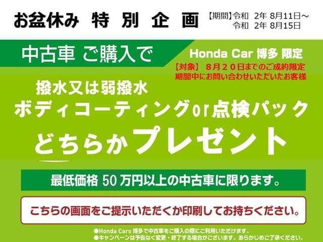 「ダイハツ」「ミラココア」「軽自動車」「福岡県」の中古車3