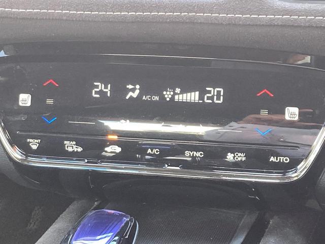 ハイブリッドRS・ホンダセンシング シートヒー ナビTV ETC メモリーナビ アイドリングストップ DVD アルミ 盗難防止システム オートクルーズ スマキー リアカメ 衝突軽減ブレーキ付き VSA エアコン ワンセグTV ABS(27枚目)