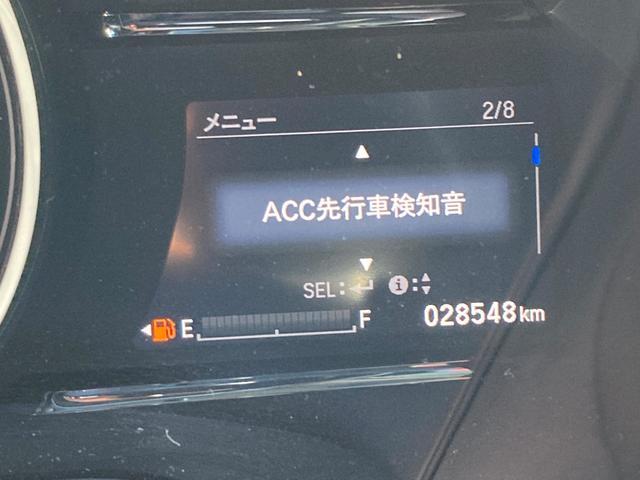 ハイブリッドRS・ホンダセンシング シートヒー ナビTV ETC メモリーナビ アイドリングストップ DVD アルミ 盗難防止システム オートクルーズ スマキー リアカメ 衝突軽減ブレーキ付き VSA エアコン ワンセグTV ABS(52枚目)