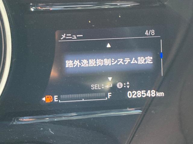 ハイブリッドRS・ホンダセンシング シートヒー ナビTV ETC メモリーナビ アイドリングストップ DVD アルミ 盗難防止システム オートクルーズ スマキー リアカメ 衝突軽減ブレーキ付き VSA エアコン ワンセグTV ABS(54枚目)