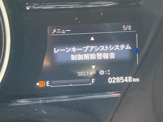 ハイブリッドRS・ホンダセンシング シートヒー ナビTV ETC メモリーナビ アイドリングストップ DVD アルミ 盗難防止システム オートクルーズ スマキー リアカメ 衝突軽減ブレーキ付き VSA エアコン ワンセグTV ABS(55枚目)
