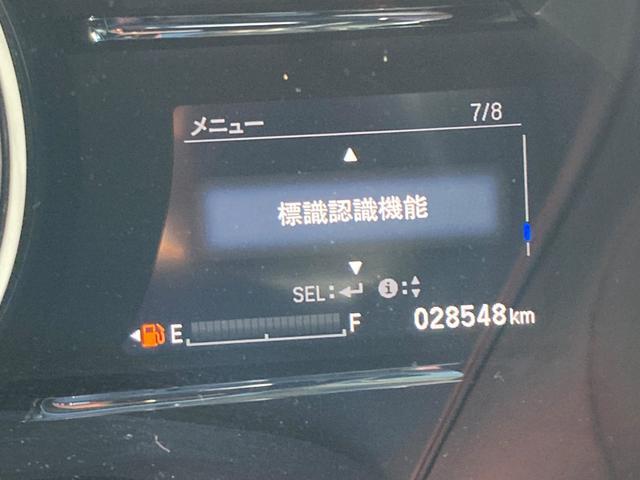 ハイブリッドRS・ホンダセンシング シートヒー ナビTV ETC メモリーナビ アイドリングストップ DVD アルミ 盗難防止システム オートクルーズ スマキー リアカメ 衝突軽減ブレーキ付き VSA エアコン ワンセグTV ABS(57枚目)