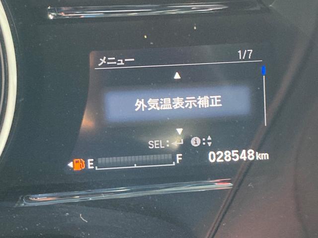 ハイブリッドRS・ホンダセンシング シートヒー ナビTV ETC メモリーナビ アイドリングストップ DVD アルミ 盗難防止システム オートクルーズ スマキー リアカメ 衝突軽減ブレーキ付き VSA エアコン ワンセグTV ABS(59枚目)