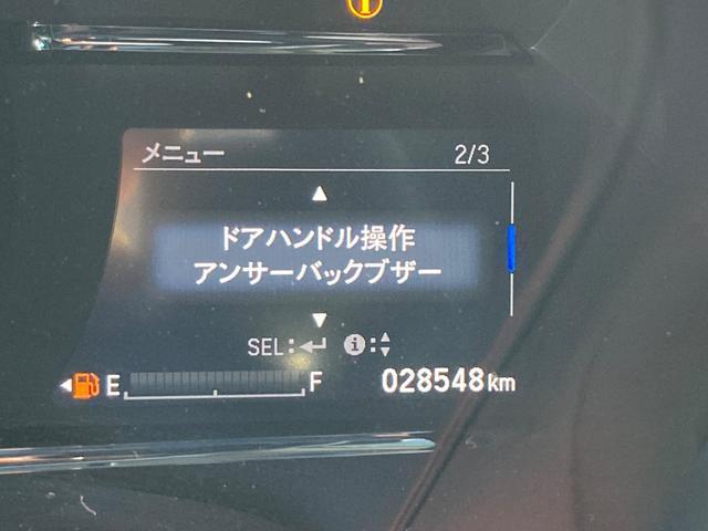 ハイブリッドRS・ホンダセンシング シートヒー ナビTV ETC メモリーナビ アイドリングストップ DVD アルミ 盗難防止システム オートクルーズ スマキー リアカメ 衝突軽減ブレーキ付き VSA エアコン ワンセグTV ABS(67枚目)