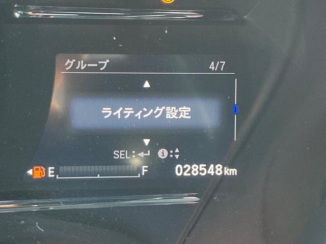 ハイブリッドRS・ホンダセンシング シートヒー ナビTV ETC メモリーナビ アイドリングストップ DVD アルミ 盗難防止システム オートクルーズ スマキー リアカメ 衝突軽減ブレーキ付き VSA エアコン ワンセグTV ABS(68枚目)
