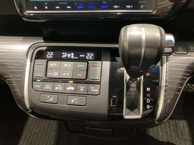 スパーダ・クールスピリット ホンダセンシング サイドエアバッグ カーテンエアバッグ 両側電動ドア リアカメ メモリーナビ 衝突軽減B ETC シートヒーター ナビTV スマートキー サイドSRS CD アイドリングS アルミホイール(11枚目)