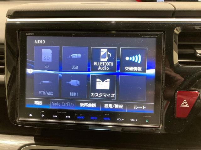 スパーダ・クールスピリット ホンダセンシング サイドエアバッグ カーテンエアバッグ 両側電動ドア リアカメ メモリーナビ 衝突軽減B ETC シートヒーター ナビTV スマートキー サイドSRS CD アイドリングS アルミホイール(23枚目)