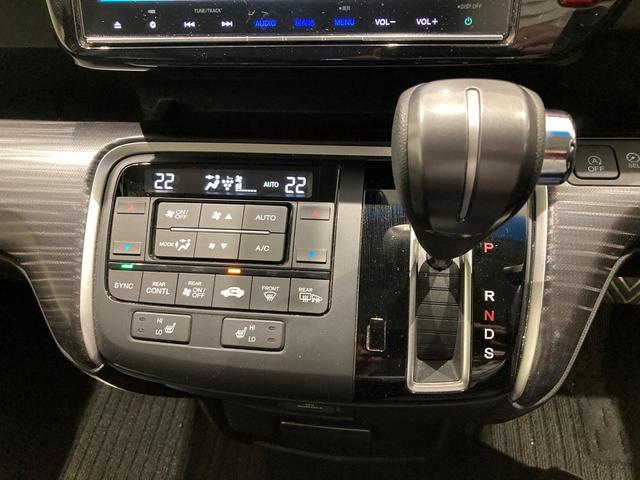 スパーダ・クールスピリット ホンダセンシング サイドエアバッグ カーテンエアバッグ 両側電動ドア リアカメ メモリーナビ 衝突軽減B ETC シートヒーター ナビTV スマートキー サイドSRS CD アイドリングS アルミホイール(24枚目)
