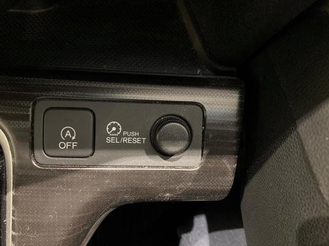 スパーダ・クールスピリット ホンダセンシング サイドエアバッグ カーテンエアバッグ 両側電動ドア リアカメ メモリーナビ 衝突軽減B ETC シートヒーター ナビTV スマートキー サイドSRS CD アイドリングS アルミホイール(25枚目)