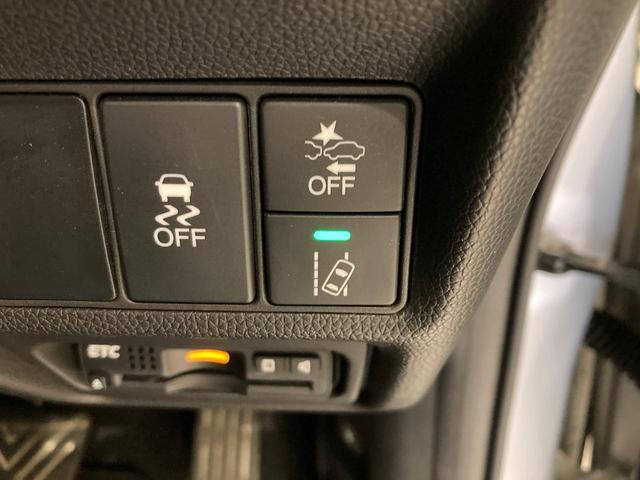 スパーダ・クールスピリット ホンダセンシング サイドエアバッグ カーテンエアバッグ 両側電動ドア リアカメ メモリーナビ 衝突軽減B ETC シートヒーター ナビTV スマートキー サイドSRS CD アイドリングS アルミホイール(30枚目)