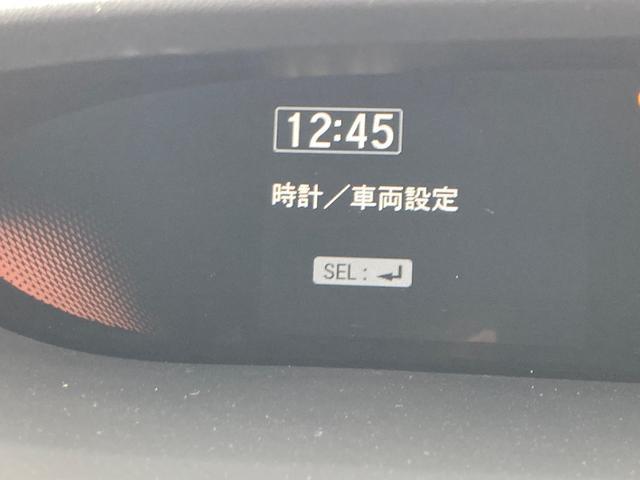 スパーダ・クールスピリット ホンダセンシング サイドエアバッグ カーテンエアバッグ 両側電動ドア リアカメ メモリーナビ 衝突軽減B ETC シートヒーター ナビTV スマートキー サイドSRS CD アイドリングS アルミホイール(53枚目)