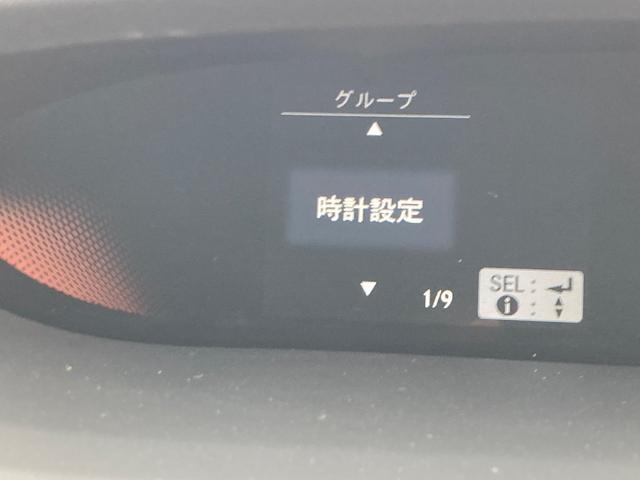 スパーダ・クールスピリット ホンダセンシング サイドエアバッグ カーテンエアバッグ 両側電動ドア リアカメ メモリーナビ 衝突軽減B ETC シートヒーター ナビTV スマートキー サイドSRS CD アイドリングS アルミホイール(54枚目)