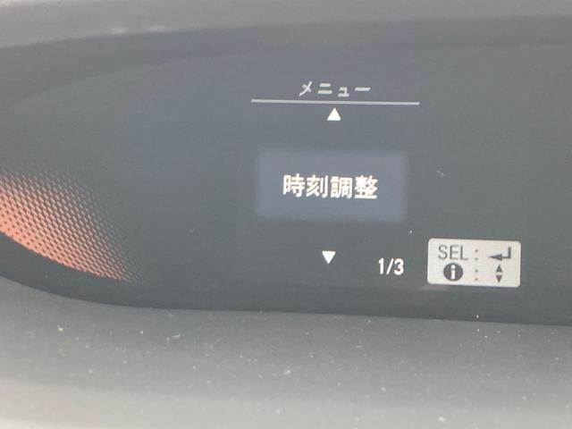 スパーダ・クールスピリット ホンダセンシング サイドエアバッグ カーテンエアバッグ 両側電動ドア リアカメ メモリーナビ 衝突軽減B ETC シートヒーター ナビTV スマートキー サイドSRS CD アイドリングS アルミホイール(55枚目)