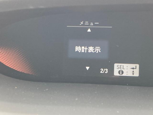 スパーダ・クールスピリット ホンダセンシング サイドエアバッグ カーテンエアバッグ 両側電動ドア リアカメ メモリーナビ 衝突軽減B ETC シートヒーター ナビTV スマートキー サイドSRS CD アイドリングS アルミホイール(56枚目)