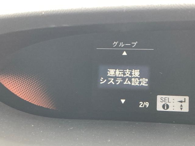スパーダ・クールスピリット ホンダセンシング サイドエアバッグ カーテンエアバッグ 両側電動ドア リアカメ メモリーナビ 衝突軽減B ETC シートヒーター ナビTV スマートキー サイドSRS CD アイドリングS アルミホイール(57枚目)
