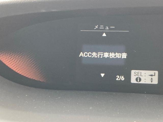 スパーダ・クールスピリット ホンダセンシング サイドエアバッグ カーテンエアバッグ 両側電動ドア リアカメ メモリーナビ 衝突軽減B ETC シートヒーター ナビTV スマートキー サイドSRS CD アイドリングS アルミホイール(59枚目)