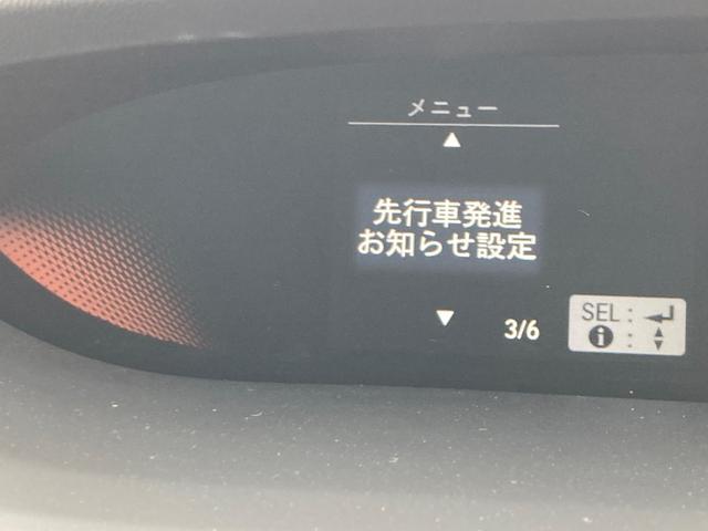 スパーダ・クールスピリット ホンダセンシング サイドエアバッグ カーテンエアバッグ 両側電動ドア リアカメ メモリーナビ 衝突軽減B ETC シートヒーター ナビTV スマートキー サイドSRS CD アイドリングS アルミホイール(60枚目)