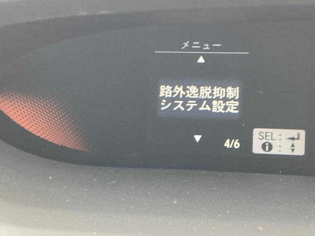 スパーダ・クールスピリット ホンダセンシング サイドエアバッグ カーテンエアバッグ 両側電動ドア リアカメ メモリーナビ 衝突軽減B ETC シートヒーター ナビTV スマートキー サイドSRS CD アイドリングS アルミホイール(61枚目)