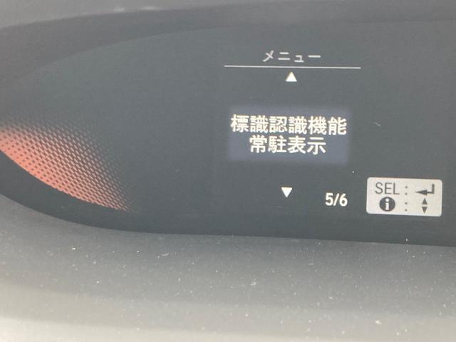 スパーダ・クールスピリット ホンダセンシング サイドエアバッグ カーテンエアバッグ 両側電動ドア リアカメ メモリーナビ 衝突軽減B ETC シートヒーター ナビTV スマートキー サイドSRS CD アイドリングS アルミホイール(62枚目)