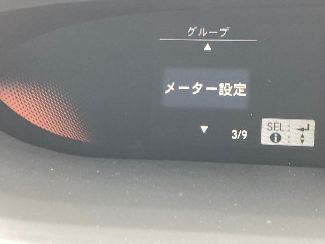 スパーダ・クールスピリット ホンダセンシング サイドエアバッグ カーテンエアバッグ 両側電動ドア リアカメ メモリーナビ 衝突軽減B ETC シートヒーター ナビTV スマートキー サイドSRS CD アイドリングS アルミホイール(63枚目)