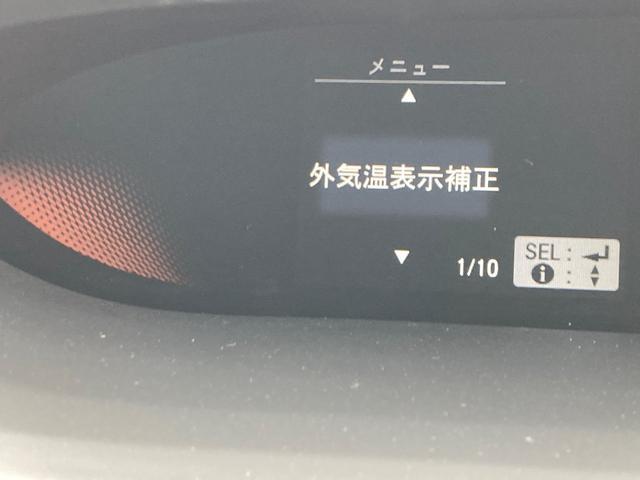 スパーダ・クールスピリット ホンダセンシング サイドエアバッグ カーテンエアバッグ 両側電動ドア リアカメ メモリーナビ 衝突軽減B ETC シートヒーター ナビTV スマートキー サイドSRS CD アイドリングS アルミホイール(64枚目)