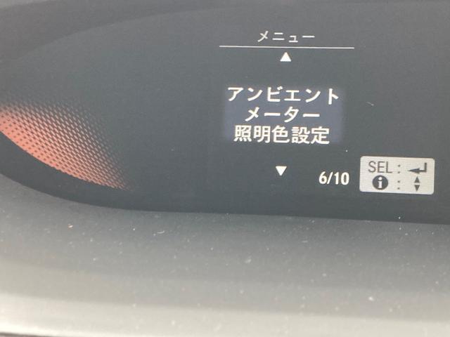 スパーダ・クールスピリット ホンダセンシング サイドエアバッグ カーテンエアバッグ 両側電動ドア リアカメ メモリーナビ 衝突軽減B ETC シートヒーター ナビTV スマートキー サイドSRS CD アイドリングS アルミホイール(69枚目)