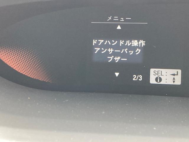 スパーダ・クールスピリット ホンダセンシング サイドエアバッグ カーテンエアバッグ 両側電動ドア リアカメ メモリーナビ 衝突軽減B ETC シートヒーター ナビTV スマートキー サイドSRS CD アイドリングS アルミホイール(75枚目)